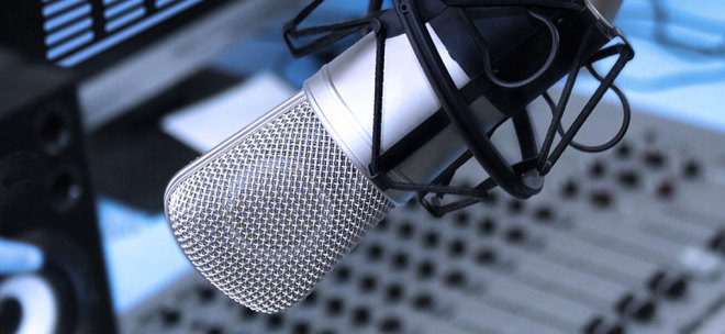 Оставить поздравления на нашем радио
