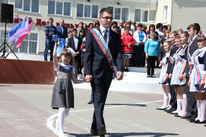 ВЙошкар-Оле для 3-х тыс. школьников прозвенел последний звонок