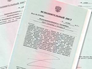 Предъявление исполнительного листа в казначейство погашение долга векселем проводки