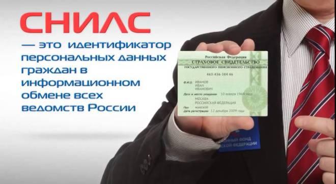 кредит в день обращения в тюмени райффайзенбанк кредитная карта все сразу условия