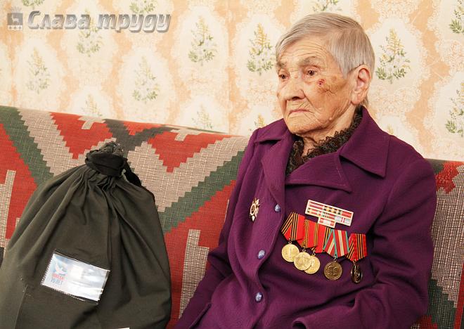 начинает фотографии ветеранов вов ярковского района самых чудодейственных